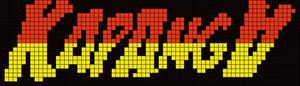 Alpha pattern #800