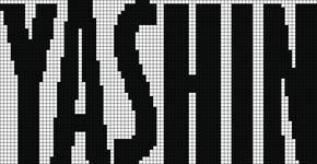 Alpha pattern #995