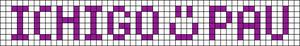 Alpha pattern #1274