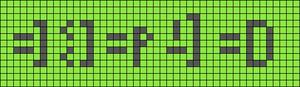 Alpha pattern #2037