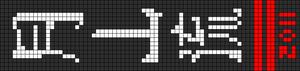 Alpha pattern #2119