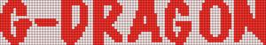 Alpha pattern #2558