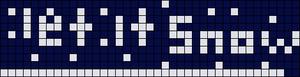 Alpha pattern #2785