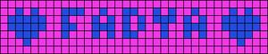 Alpha pattern #2790
