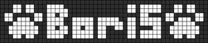 Alpha pattern #3132