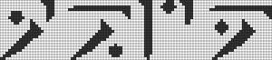 Alpha Friendship Bracelet Pattern #3930