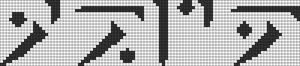 Alpha pattern #3930