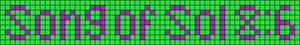 Alpha pattern #4045