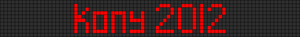 Alpha pattern #4208