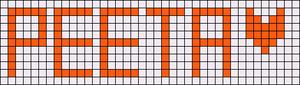 Alpha pattern #4564