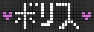 Alpha pattern #4614