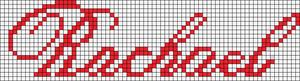 Alpha pattern #4839