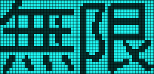 Alpha pattern #5414