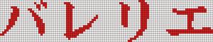 Alpha pattern #5533