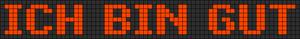Alpha pattern #5551