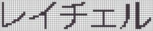 Alpha pattern #5686