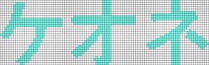 Alpha pattern #5712