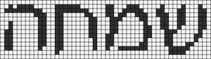 Alpha pattern #5805