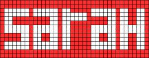Alpha pattern #5893