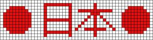 Alpha Friendship Bracelet Pattern #6117