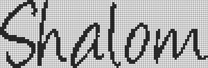 Alpha Friendship Bracelet Pattern #6285