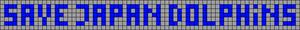 Alpha pattern #6344