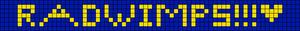 Alpha pattern #6533