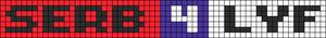 Alpha pattern #6628