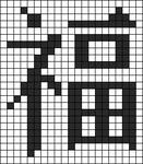 Alpha Friendship Bracelet Pattern #6641