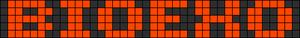 Alpha pattern #6710