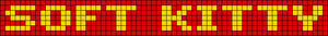 Alpha pattern #6811