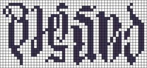 Alpha pattern #7114