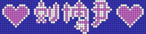 Alpha pattern #7729