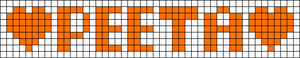 Alpha pattern #7830