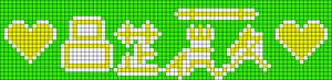 Alpha pattern #7903