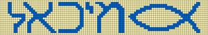 Alpha pattern #8119