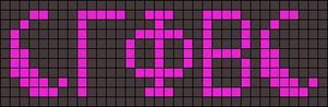 Alpha pattern #8841