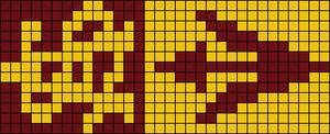 Alpha pattern #9362