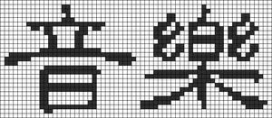 Alpha Friendship Bracelet Pattern #9492