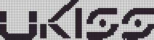 Alpha pattern #9957