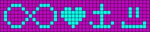 Alpha pattern #10484