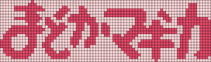 Alpha pattern #10577