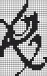 Alpha pattern #10990
