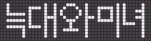 Alpha pattern #11800