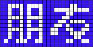 Alpha pattern #11826