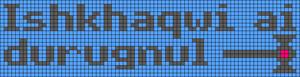 Alpha pattern #11947