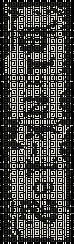 Alpha pattern #12105 pattern