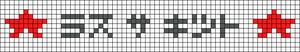 Alpha pattern #12269