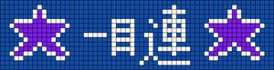 Alpha pattern #12324
