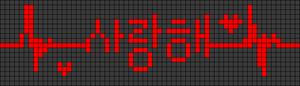 Alpha pattern #12327